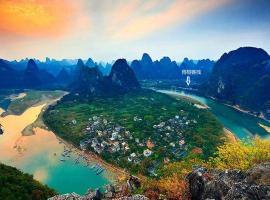 , Yangshuo