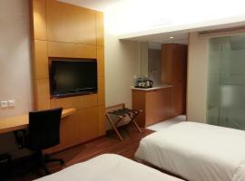 JI Hotel Culture Center Tianjin, Tianjin