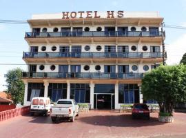 Hotel HS, Foz do Iguaçu