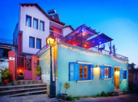 , Selanik