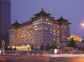 , Xi'an