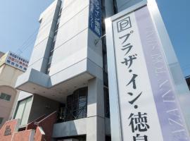 Hotel Plaza Inn Tokushima, Tokushima