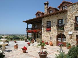 Hotel Rural Posada El Solar, Galizano
