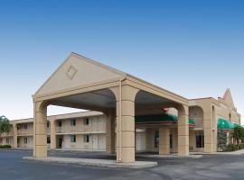 Baymont Inn & Suites Sandusky, Сандаски