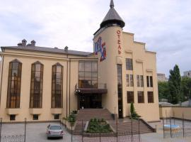Shery Holl, Rostov-sur-le-Don