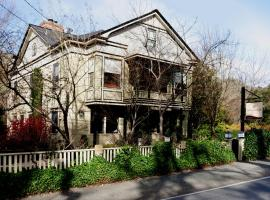 Gaige House, A Four Sisters Inn, Glen Ellen