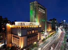 , Seoul