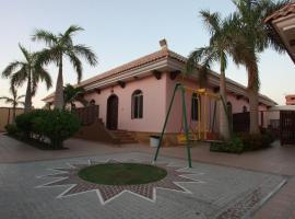 Reem Jeddah Villas, Jedda