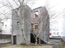 A Part of Reykjavík Apartments - Tysgata
