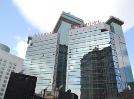 北京 チン クゥ チィ ロン ホテル, 北京市