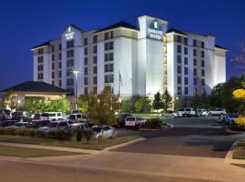 Embassy Suites Denver - International Airport