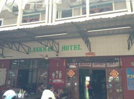 Lankham Hotel, Pakse