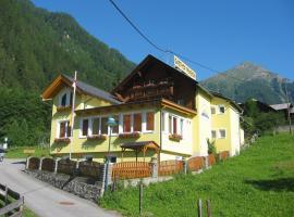 Gasthof Innerfraganterwirt, Flattach