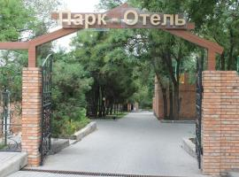 Park Hotel Mariupol, Mariupol