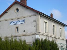Shakespeare Station, Champagne-sur-Vingeanne