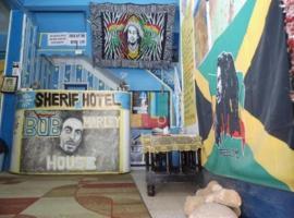 Bob Marley House Sherief Hotel Luxor, Luxor
