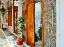 Glaros Guesthouse, Ύδρα