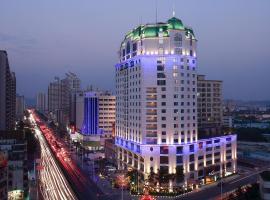 Grand Noble Hotel Dongguan, Dongguan