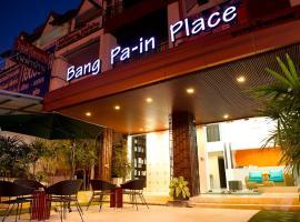 Bangpa-in Place Serviced Apartment, Lat Bua Luang