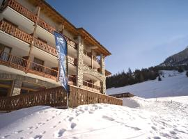 Hotel Club MMV Le Val Cenis, Lanslebourg-Mont-Cenis