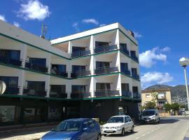 Apartaments Estudis Els Molins, Росес