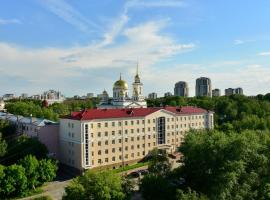 Green Park Hotel, Jekaterinburg
