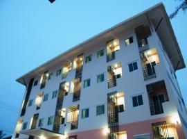 Fundee 1 Mansion, Ubon Ratchathani
