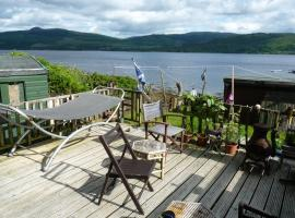 No 15 B&B Furnace, Inveraray