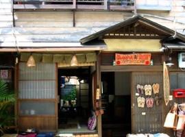 Buddha Guest House, Tanabe