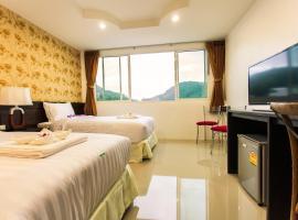 Siri Place, Patong Beach
