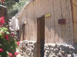 Llahuar Lodge, Cabanaconde