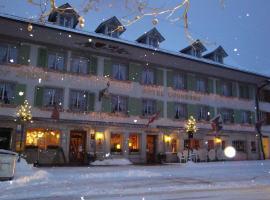 Hotel-Restaurant Krone, Aarberg