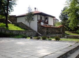 Family Hotel George, Kalofer