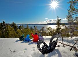 5星家庭休閒度假村, Sacré-Coeur-Saguenay