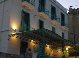 Orfeas Hotel, Mytilene