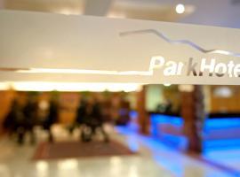 Park Hotel Centro Congressi, Potenza