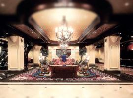 Asahikawa Grand Hotel