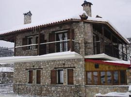 Katsaros Traditional Hotel, Neochori