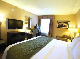 Comfort Inn and Suites Paramus, Paramus