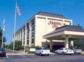 Hampton Inn Long Island/Commack, Commack