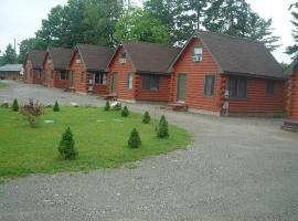 Lanesboro Country Inn, Lanesborough