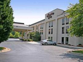 Hampton Inn Jonesville/Elkin, Arlington