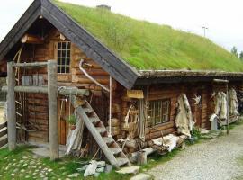 Engholm Husky Design Lodge, Karasjok