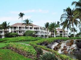 Vista Waikoloa by South Kohala Management