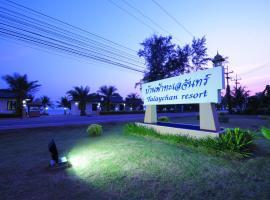 Baan Faa Talaychan Resort, Chao Lao Beach