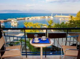 Akroyali Hotel & Villas, Agios Andreas