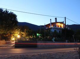 Dimitras House, Astros