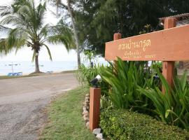 Suan Bankrut Beach Resort 3 Stars Ban Krut