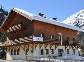 Ski Lodge Jaktman, Bad Gastein