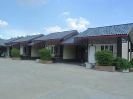 Chabakaew Resort, Ban Nong Ya Plong